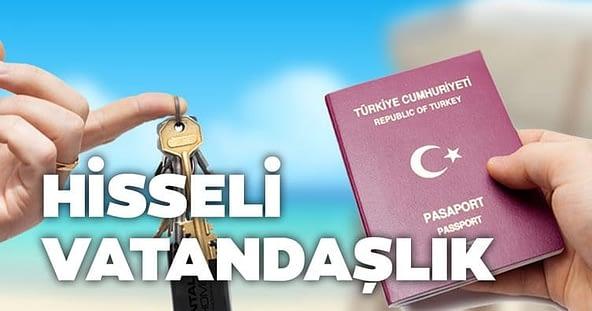 طريقة جديدة للاستثمار والحصول على الجنسية التركية